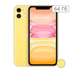 iPhone 11 64Gb Yellow/Желтый (RU)