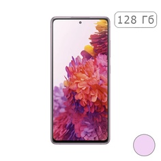 Galaxy S20FE 128Gb Lavender/Лаванда (RU)