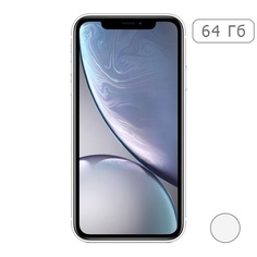 iPhone XR 64Gb белый