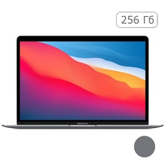 MacBook Air (M1, 2020) 8 ГБ, 256 ГБ SSD, Space Gray MGN63RU/A