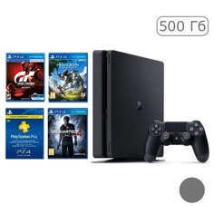 Sony Playstation 4 Slim 500Gb Антрацитовый черный + игра Horizon Zero Dawn+игра Gran Turismo Sport+игра Uncharted 4: Путь вора
