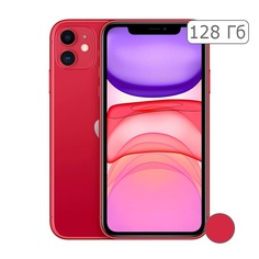 iPhone 11 128Gb Red/Красный (RU)