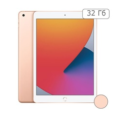 iPad 2020 32Gb Wi-Fi Gold