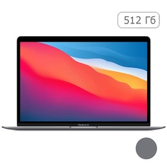 MacBook Air (M1, 2020) 8 ГБ, 512 ГБ SSD, Space Gray MGN73RU/A