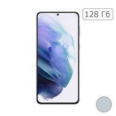 Galaxy S21+ Plus 5G 8/128Gb Silver/Серебро (RU)