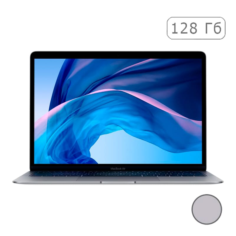 "MacBook Air 13"" Dual-Core i5 1,6 ГГц, 8 ГБ, 128 ГБ SSD, Space Gray MRE82RU/A"