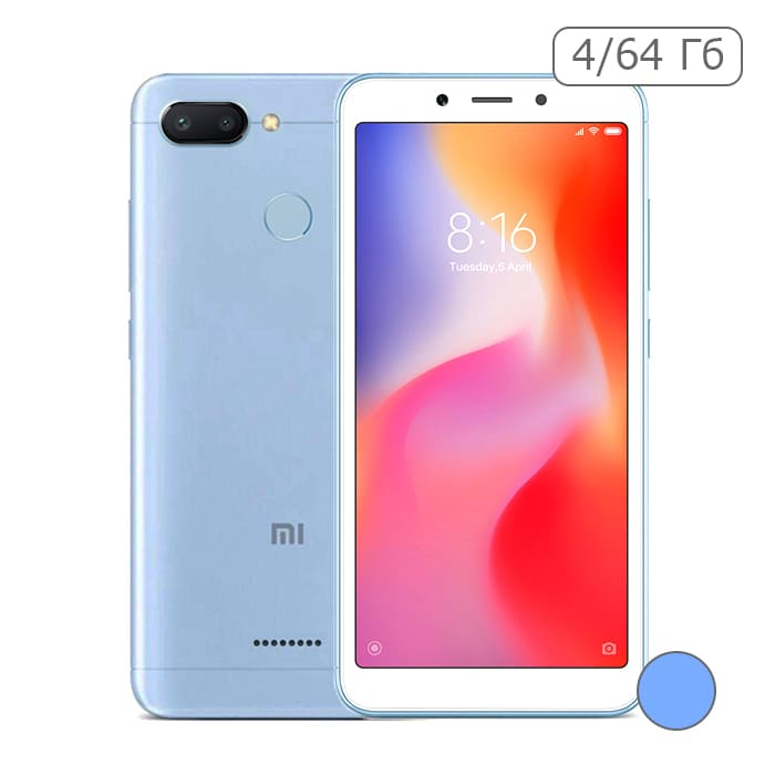 Xiaomi Redmi 6 4/64 Gb Голубой / Blue EU