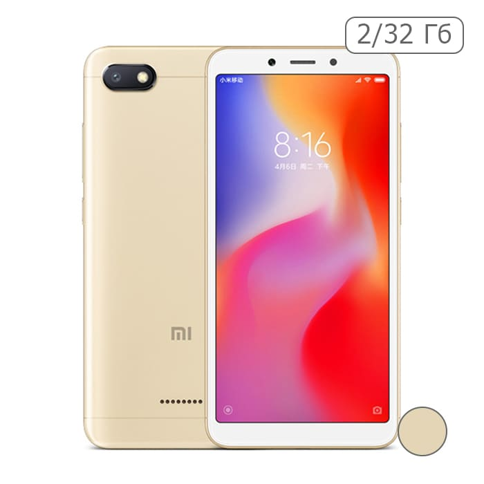 Xiaomi Redmi 6A 2/32 Gb Золотой / Gold EU