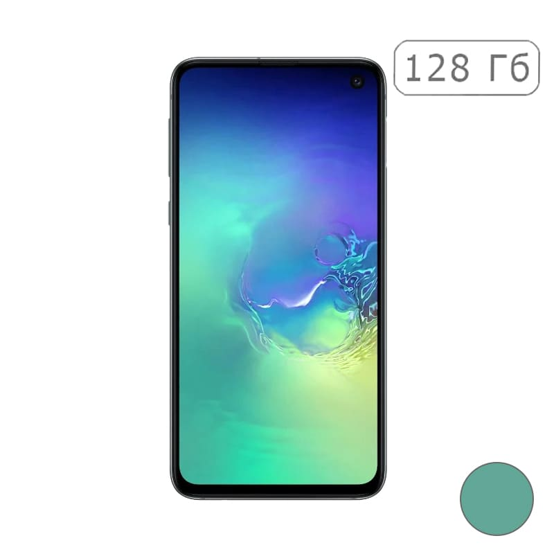 Galaxy S10e SM-G970F 128Gb Prism Green/Аквамарин (RU)