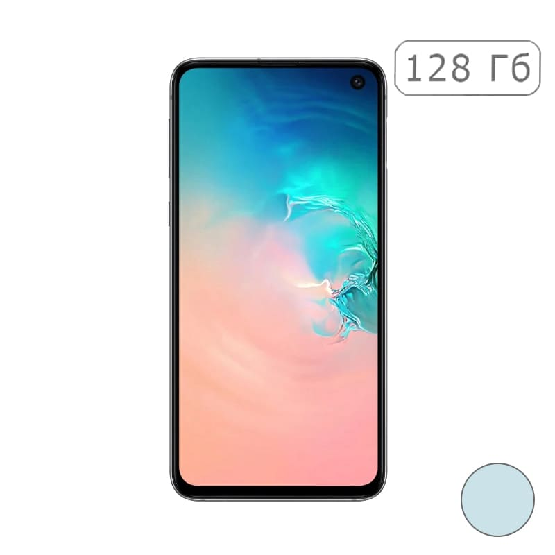 Galaxy S10e SM-G970F 128Gb Prism White/Перламутр (RU)