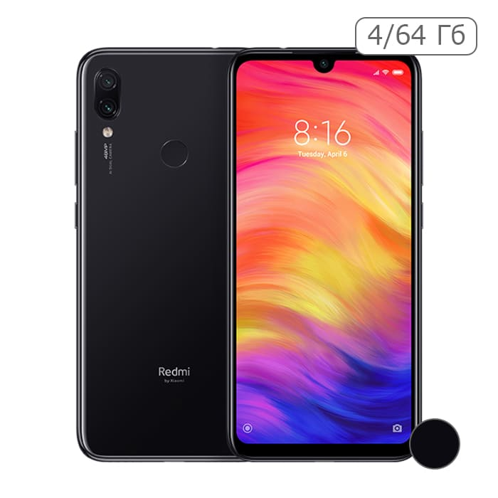 Xiaomi Redmi Note 7 4/64 Gb Черный / Space Black EU
