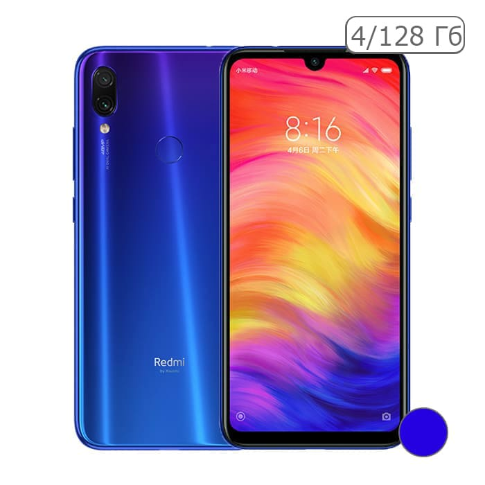 Xiaomi Redmi Note 7 4/128 Gb Синий / Blue EU