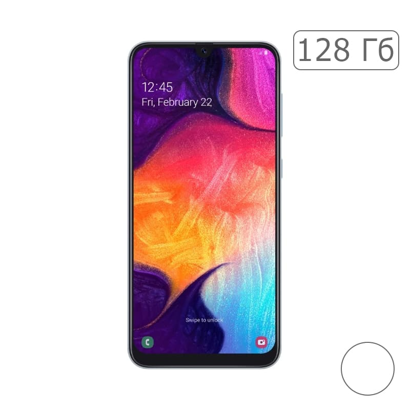 Galaxy A50 128Gb White/Белый (RU)
