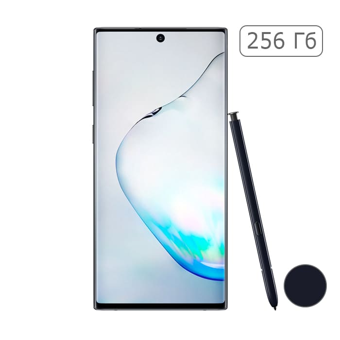 Galaxy Note 10 256Gb SM-N970F Black / Черный (RU)
