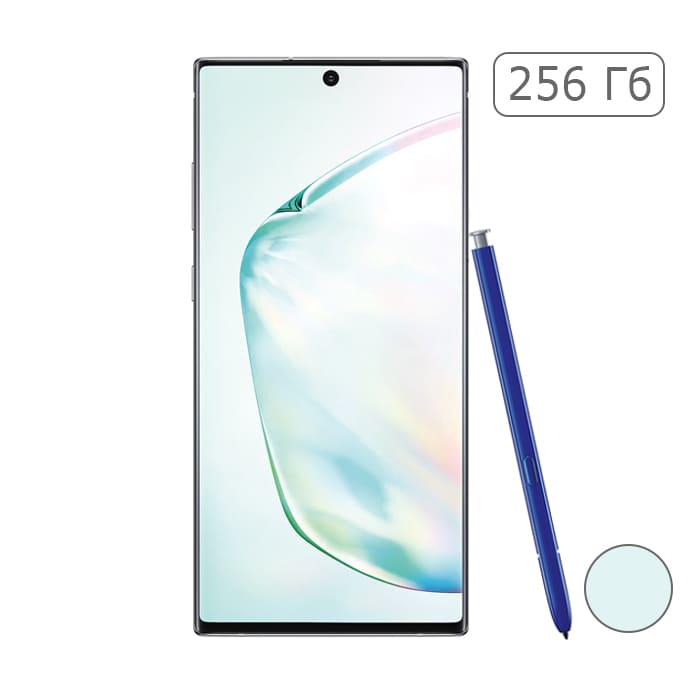 Galaxy Note 10 256Gb SM-N970F Aura Glow/ Аура (RU)
