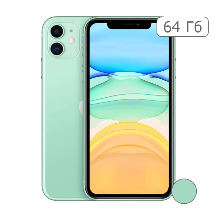iPhone 11 64Gb Green/Зеленый