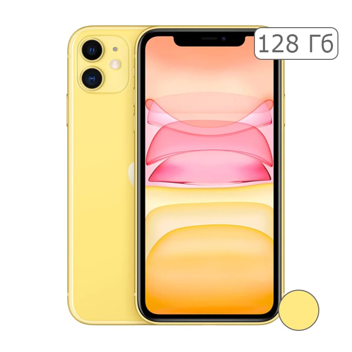iPhone 11 128Gb Yellow/Желтый (RU)