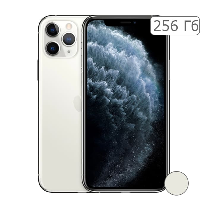 iPhone 11 Pro 256Gb Silver/Серебристый