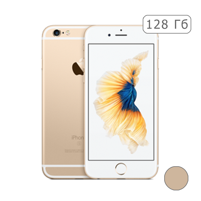 iPhone 6S 128 Gb Gold