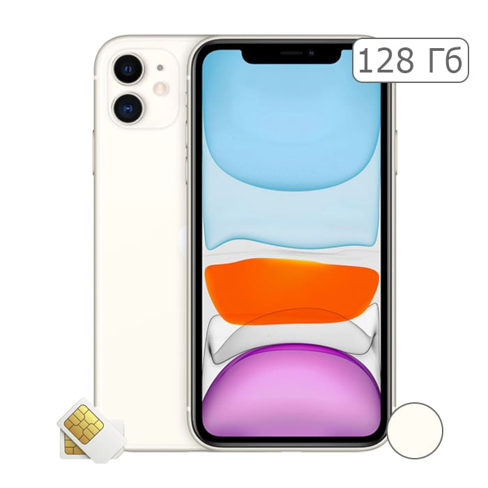 iPhone 11 128Gb White/Белый (2 sim)