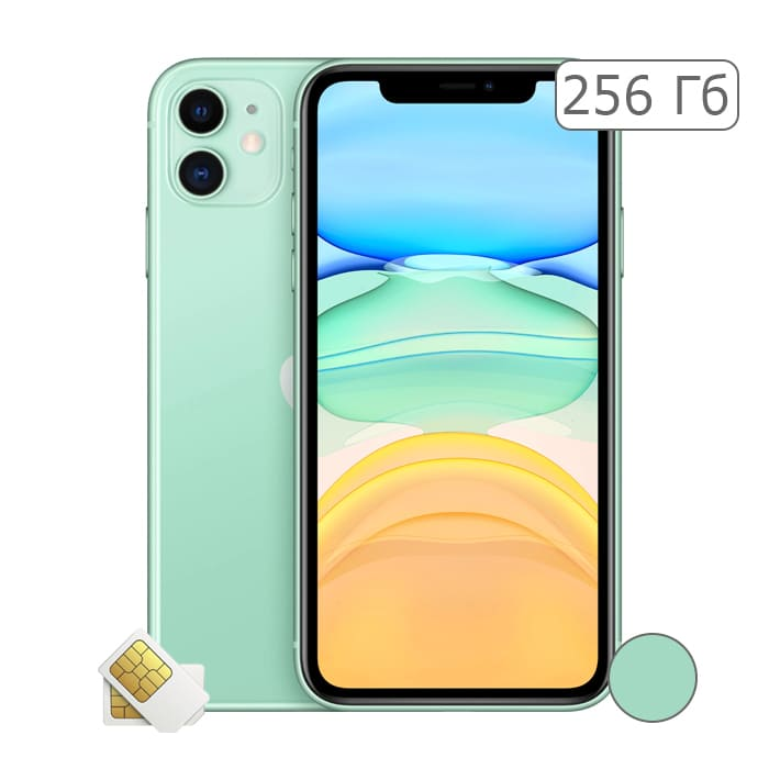 iPhone 11 256Gb Green/Зеленый (2 sim)