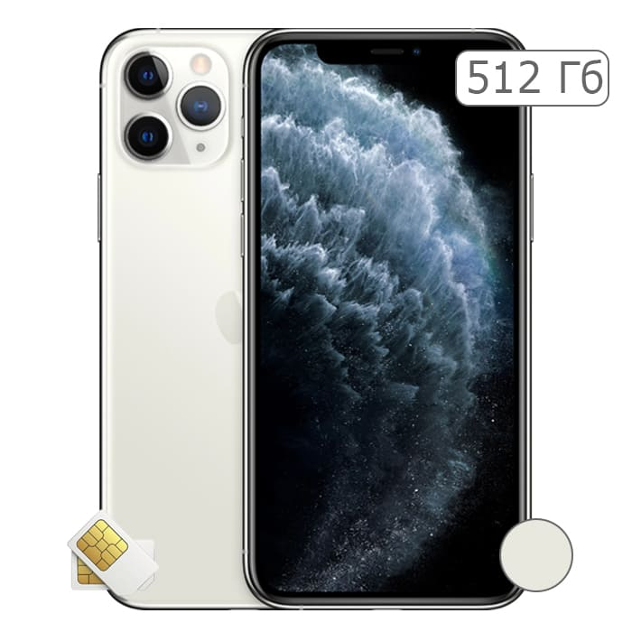 iPhone 11 Pro Max 512Gb Silver/Серебристый (2 sim)