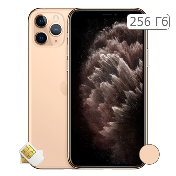 iPhone 11 Pro Max 256Gb Gold/Золотой (2 sim)