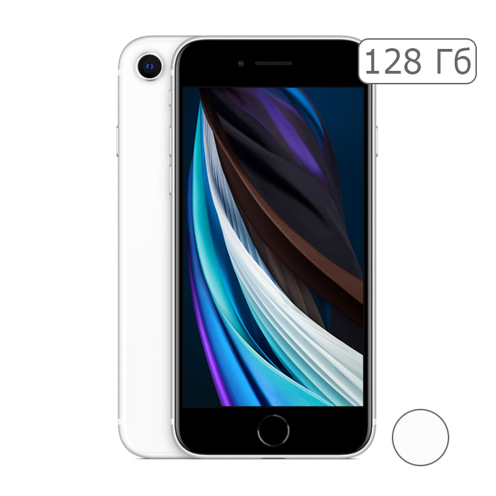 iPhone SE (2020) 128Gb White/Белый