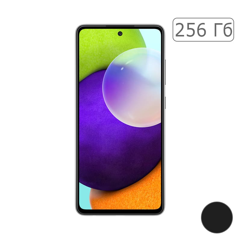 Galaxy A52 256Gb Black/Черный (RU)