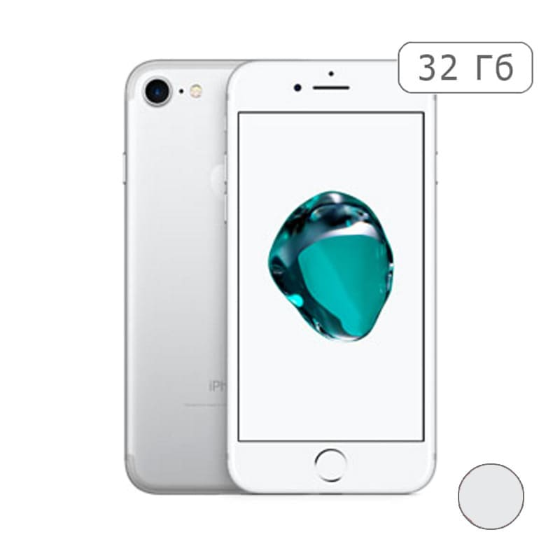iPhone 7 32Gb Silver/Серебристый