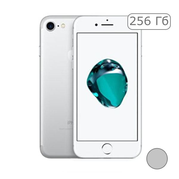 iPhone 7 256 gb Silver