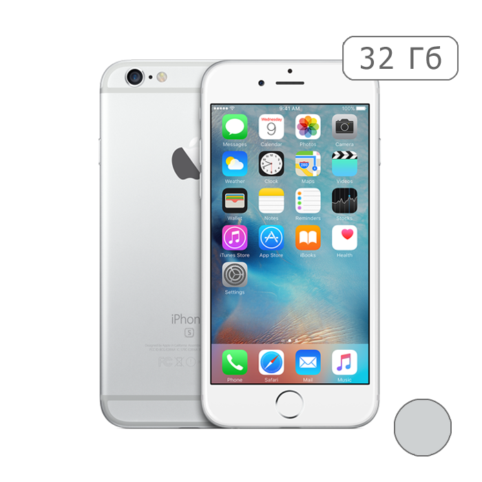 iPhone 6S 32Gb Silver/Серебристый
