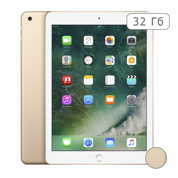 iPad 32Gb WI-FI + cellular (gold)