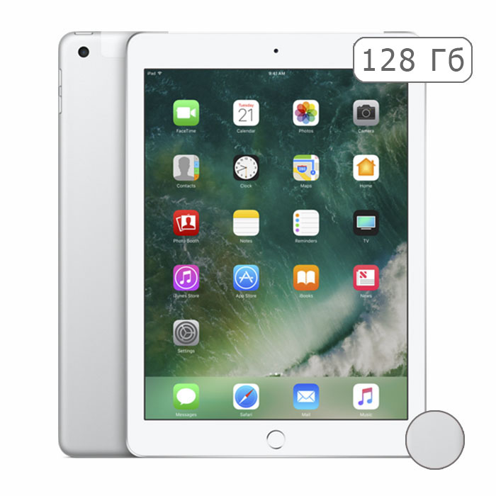 iPad 128Gb WI-FI + cellular (silver)