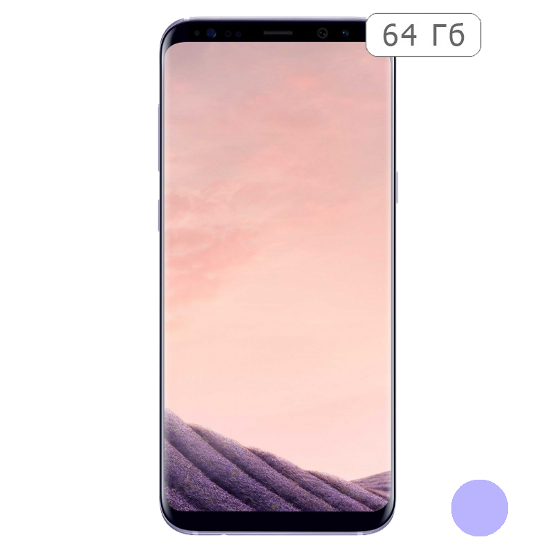 Galaxy S8 64Gb Orchid Gray