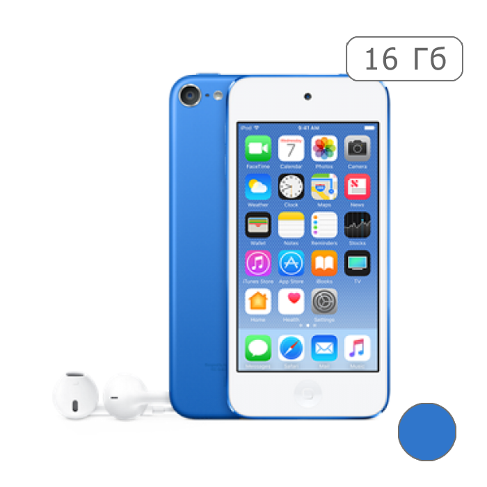 iPod Touch 6 16Gb Blue
