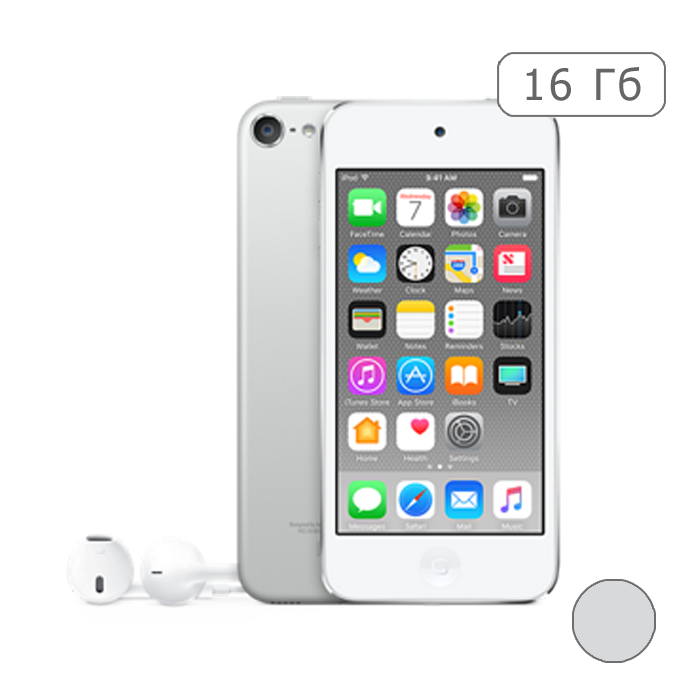 iPod Touch 6 16Gb Silver
