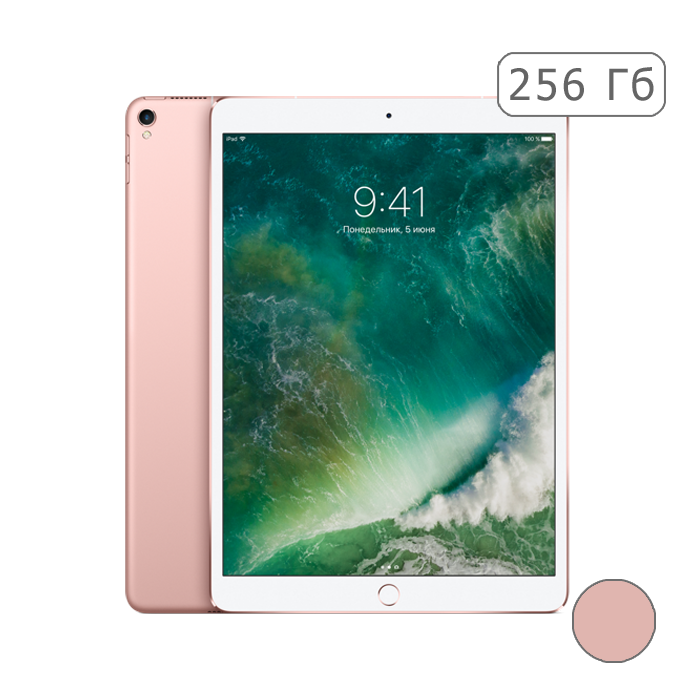 "iPad Pro 10,5"" 256Gb Wi-Fi Rose Gold"