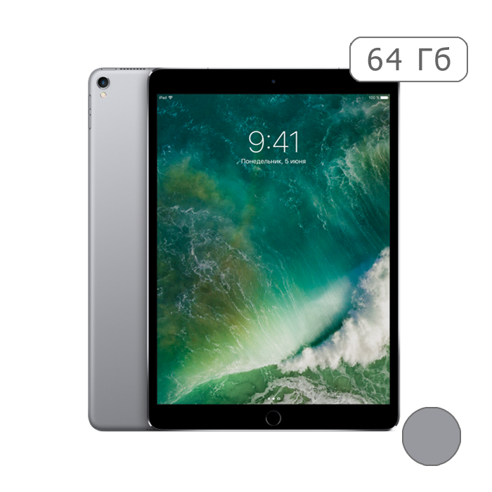 iPad Pro 12,9 (2017) 64Gb Wi-Fi Space Gray