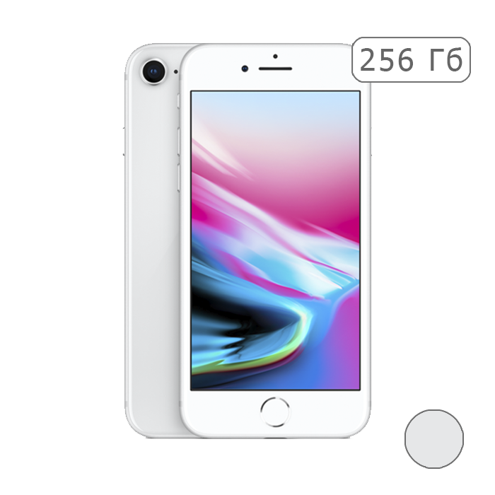 iPhone 8 256Gb Silver/Серебристый