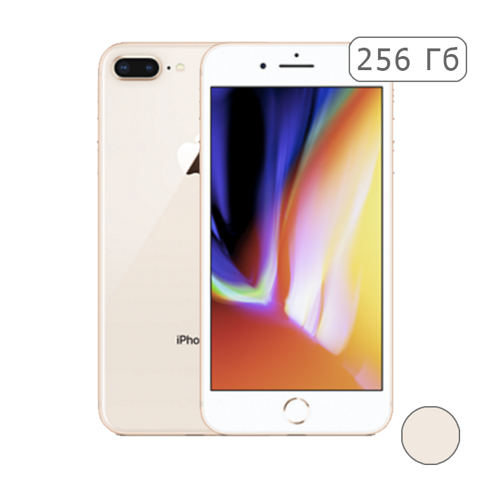iPhone 8 Plus 256Gb Gold/Золотой