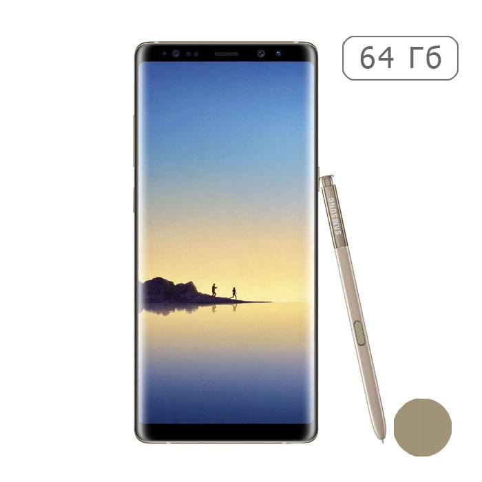 GALAXY Note 8 64Gb Желтый Топаз