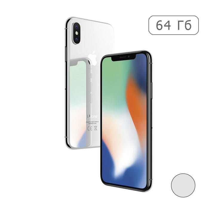 iPhone X 64Gb Silver/Серебристый