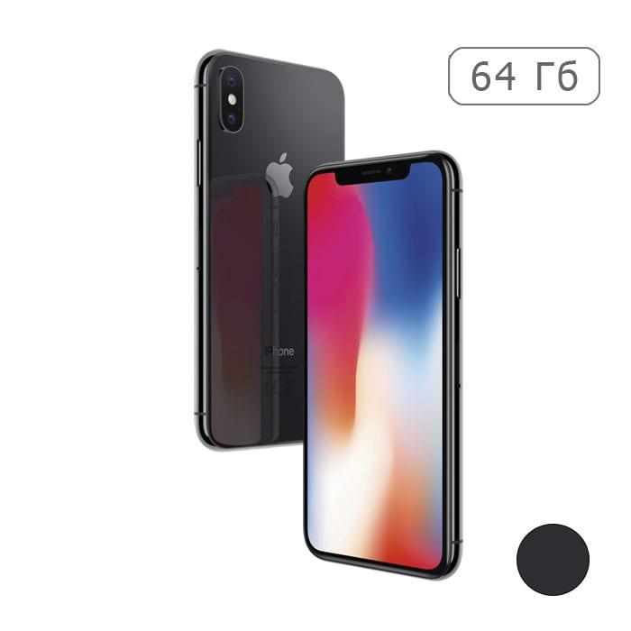 033a38dc7c896 iPhone X 64Gb Space Gray/Серый космос купить в Самаре - цена ...