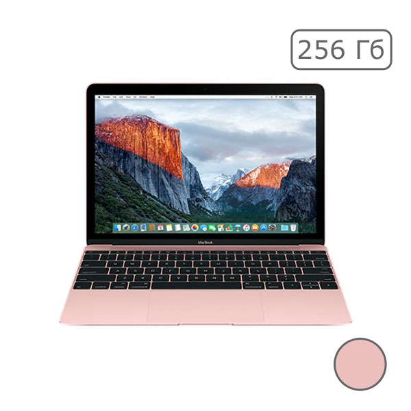 "MacBook 12"" Retina Rose Gold 256 ГБ Flash MNYM2"