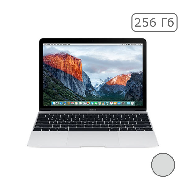 "MacBook 12"" Retina Silver 256 ГБ Flash MNYH2"