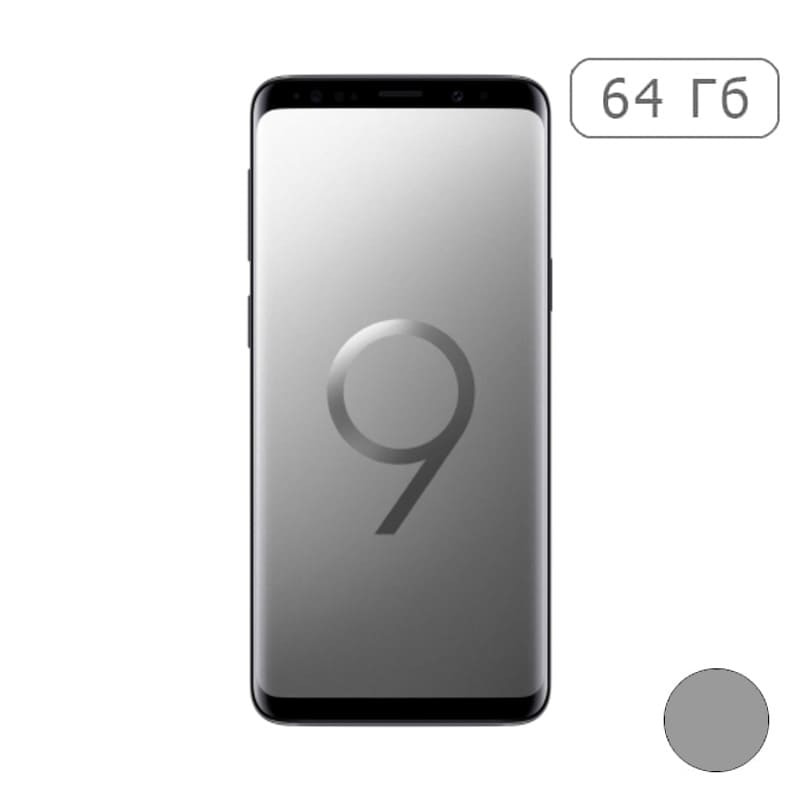Galaxy S9 64Gb SM-G960F Titanium Gray/Титан