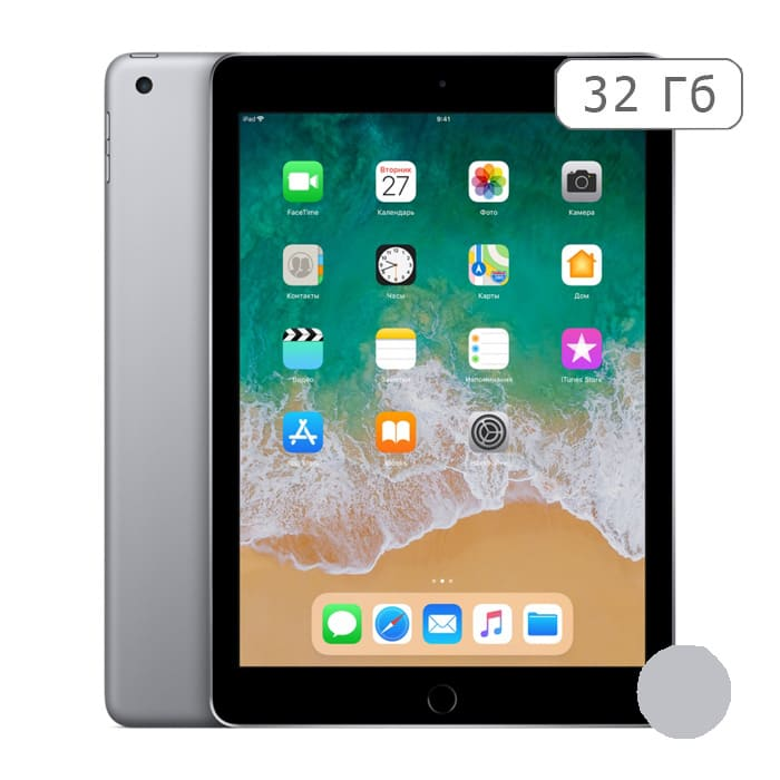 iPad 2018 32Gb Wi-fi (space gray)