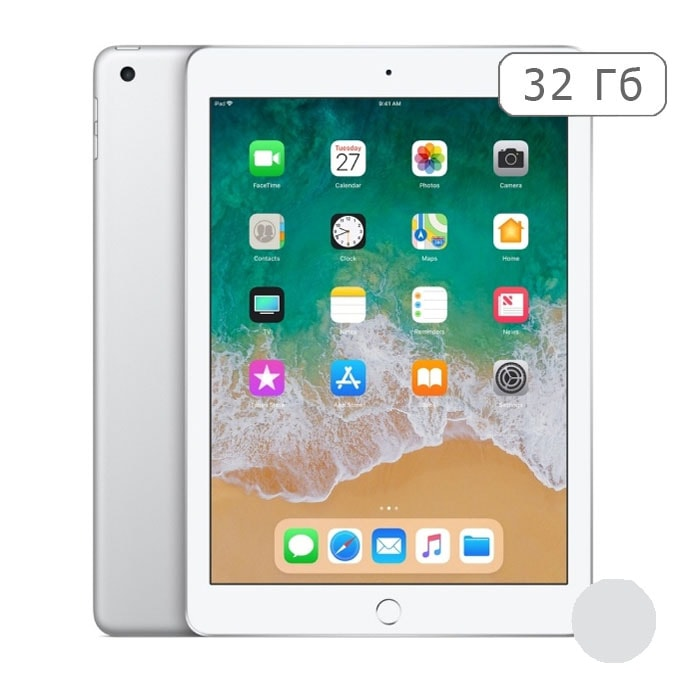 iPad 2018 32Gb Wi-Fi (silver)