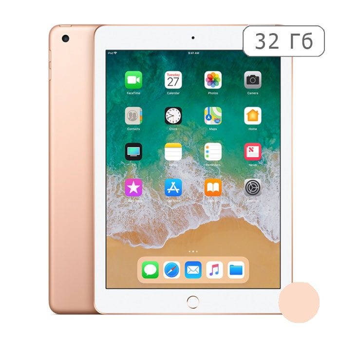 iPad 2018 32Gb Wi-Fi + Cellular (gold)